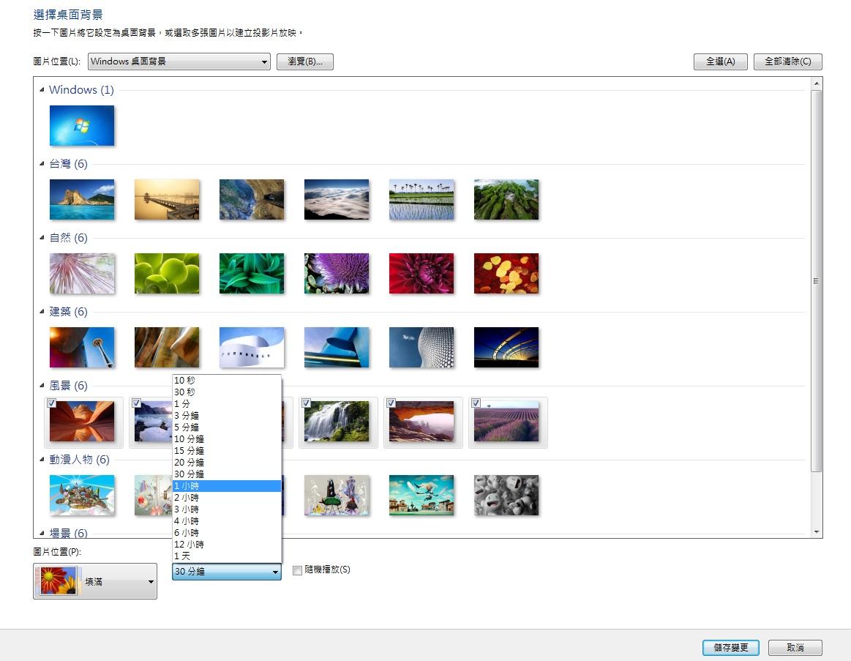 桌布投影片.jpg