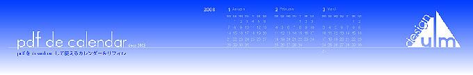 pdf de calendar.jpg