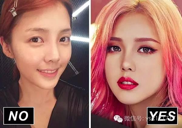 FireShot Capture 307 - 永远的选择题,难分难舍红唇VS裸唇,就在2016全新進化了!_ - http___mp.weixin.qq.com_s.jpg