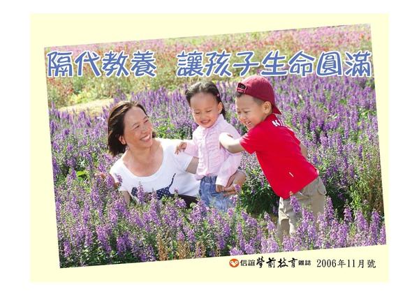 200611 [相容模式]_頁面_01.jpg