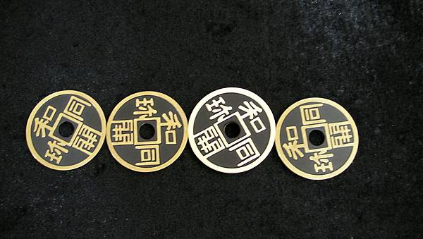old japanese coin set
