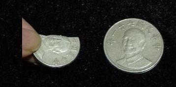 10元咬幣
