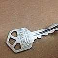意念彎曲鑰匙 (2)