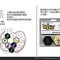 hive-4