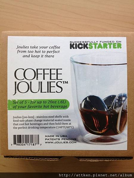 coffee joulies (1)