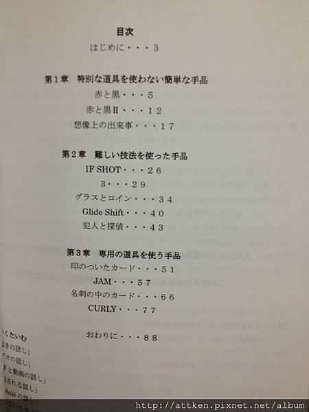 M-MAP (3)