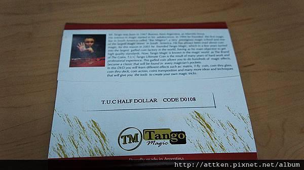 Tango-TUC-HF (2)