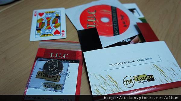 Tango-TUC-HF (3)