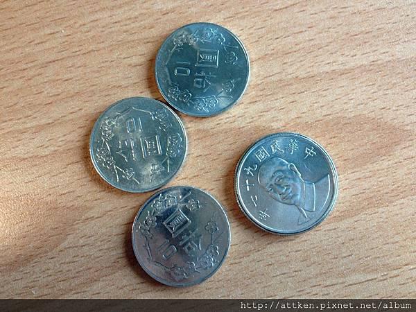 台幣10元Shell