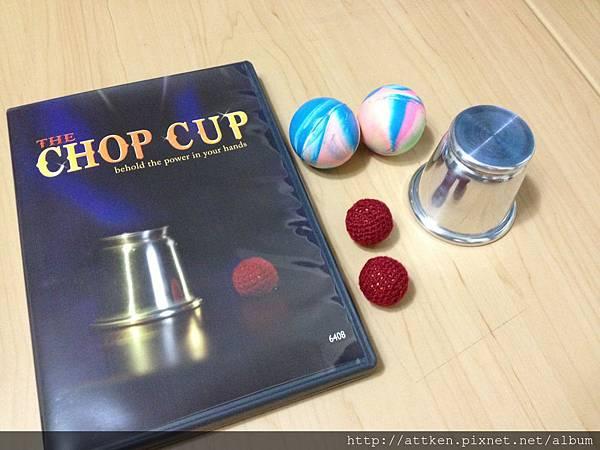 mini chop cup (3)