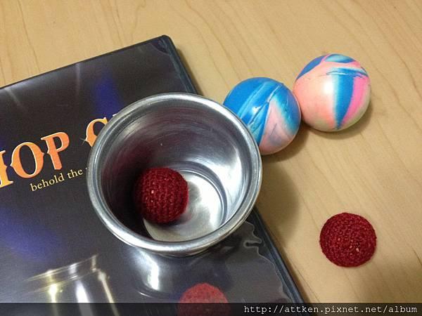 mini-chop cup