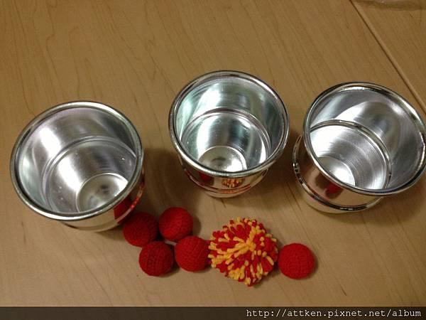 Combo Cups Aluminium- (3)