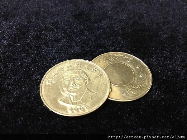 台幣50元穿超幣jpg (3)