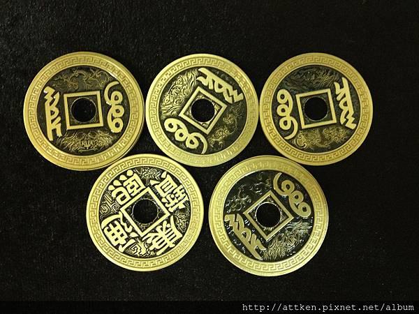 羅漢錢-一元美金 (3)