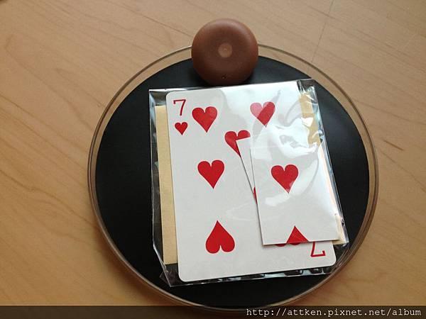 Tenyo Card surgery(2)