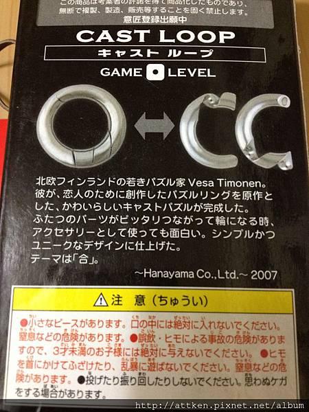 魔金-Loops