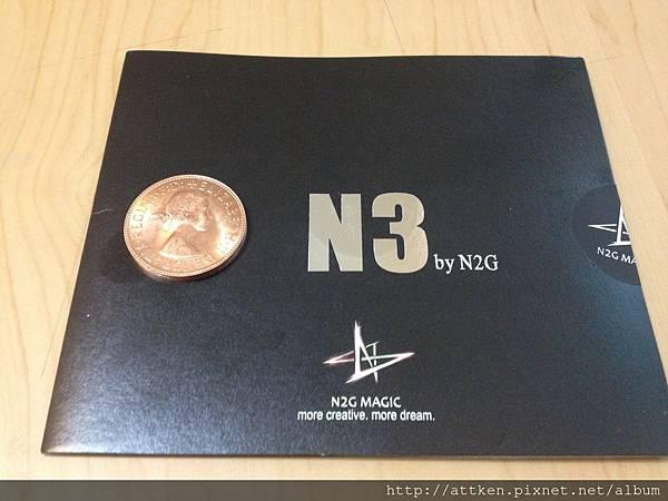 N2G-N3