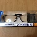 ELECOM藍光眼鏡
