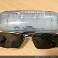 中天太陽眼鏡