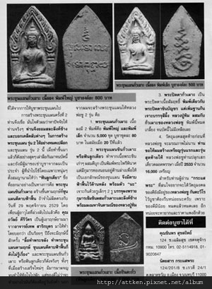 lp_choo_magazine_zps9cdcb7c6.jpg