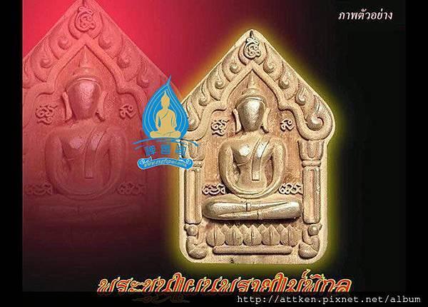 Wat Jom Kate LP Leang 2558坤平 (1).jpg