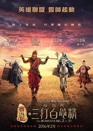 poster_final_1451191735.jpg