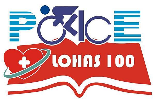 彰化鐵馬Logo