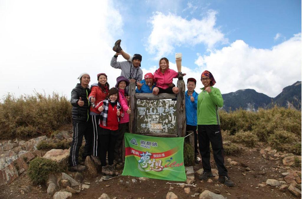 韋齊的第一座百岳