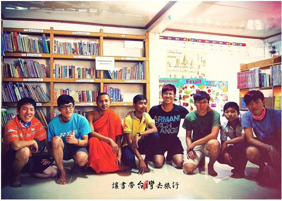 柬埔寨的圖書室