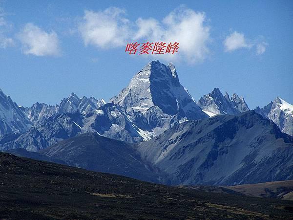 喀麥隆峰東北面(中村保攝影)