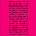 網頁01.jpg