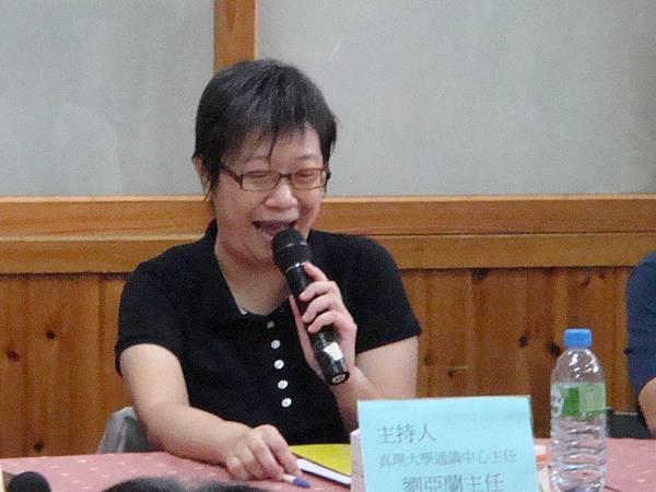 2011.10.11-13/主持人:劉亞蘭主任(通識中心主任)