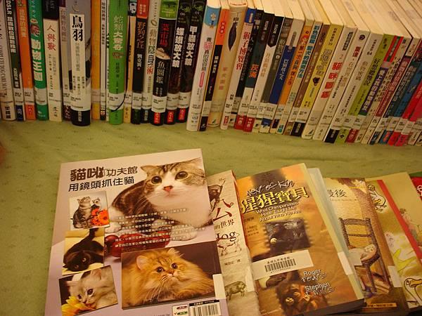 有很多好書