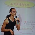施老師上課臉部表情好豐富2012/09/18