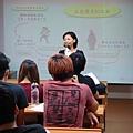 藝文企劃組組長大力推薦2012/09/18
