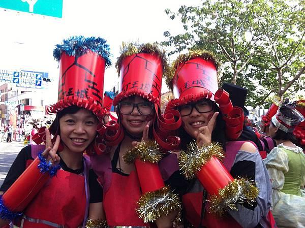 我們是台文三姊妹