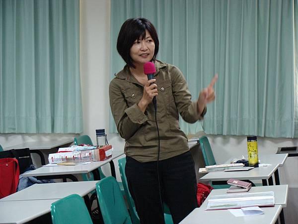 王筠喬老師講解課程
