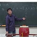 老師教學該如何發音