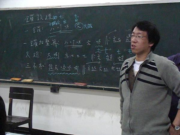 李俊寬老師教學