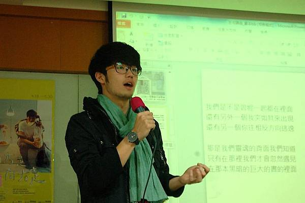 演員-張耀仁唱歌