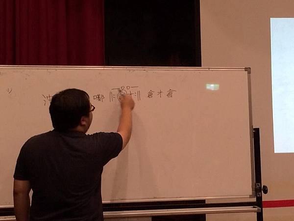 1214老師指導擊樂的樂譜看法及緣由