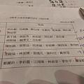 與李天祿布袋戲有約(20150329)_7