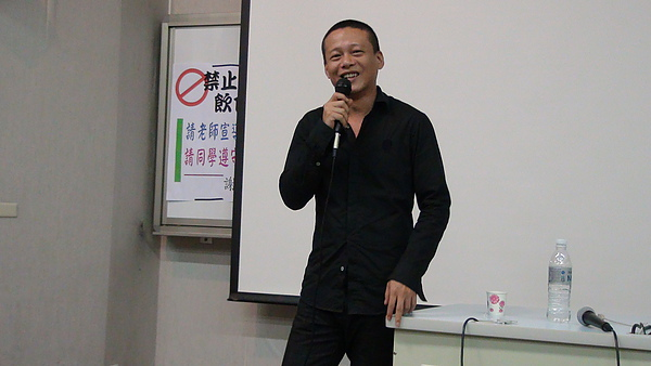 李康生演講