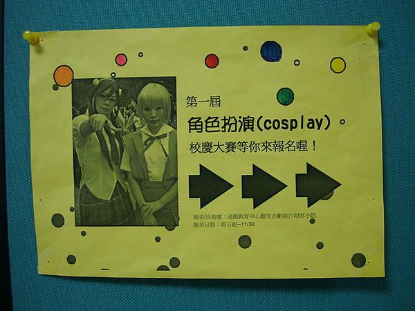 DSC05424