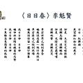 日日春.JPG