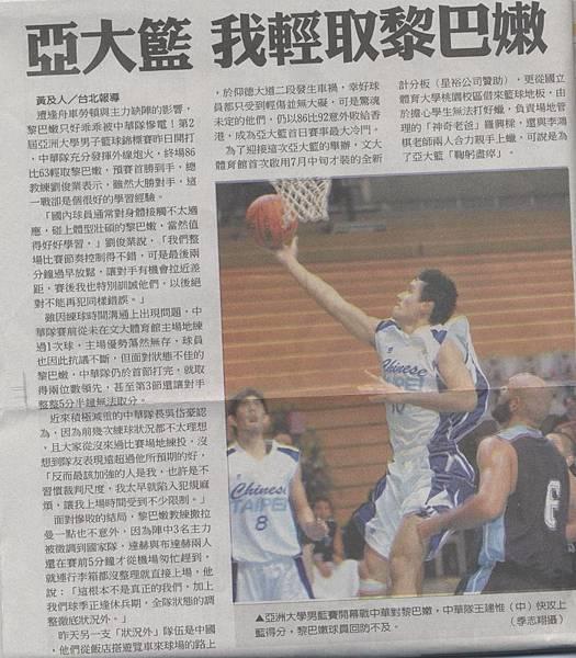 中國時報1012.jpg