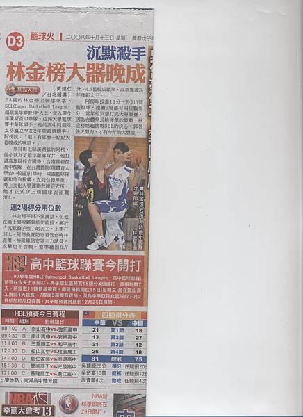 蘋果日報10132.jpg