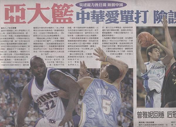 中國時報1013.jpg