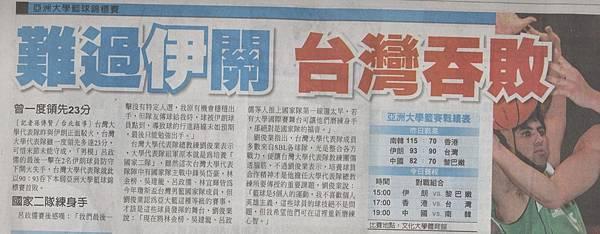 自由時報10141.jpg