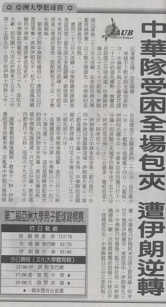 青年日報1014.jpg
